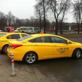 90- летие московского такси